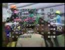 【競馬】1996/桜花賞(GI) ファイトガリバー