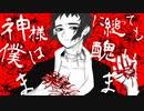【鬼滅の刃】獪岳でき/っ/と/こ/の/命/に/意/味/は/無/か/っ/た【手描き】