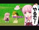 【UE4】さんすうの苦手な茜ちゃんのゼロから始めるゲーム制作地獄2か月目・自作紹介【VOICEROID】