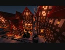 おしゃクラ!part25 ヨーロッパ風の建物作り開始!(Minecraft)