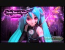 【PS4】初音ミク Project DIVA Future Tone 『Sadistic.Music∞Factory(わがまま工場長ミク)PV』