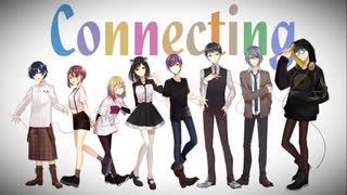 【オリジナルMV】Connecting【歌ってみた】