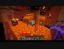 【ゆっくり実況】 さっくりTUSB  Part17【Minecraft】