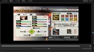 [プレイ動画] 戦国無双4の本能寺の変をあんずでプレイ