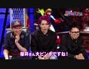 ボンちゃん/Bonchan【ストV逆最強王?】歌広場 淳「最強のエアー」#5