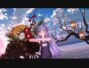 黒柚式 第六駆逐隊 響 で『トキメキ・ダンス』