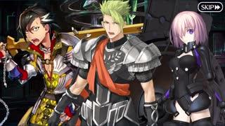 Fate/Grand Orderを実況プレイ アトランティス編part31