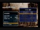 (実況)アカギ PS2版 第3回