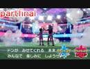 【ポケットモンスターシールド】実況プレイ partfinal