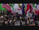国際人権団体代表、香港入りを拒否される