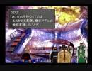 【FFVIII/女性実況】#85 エスタ(月の涙後)②【FINAL FANTASY VIII/PS】