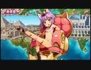 【ゆっくり実況】英雄*戦姫 Part.125
