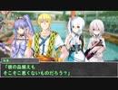 【シノビガミ】日本人と挑む「我ら怪盗忍隊!3rd」03