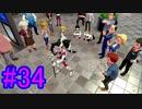【ポケモン剣盾】物語をじっくり楽しみながら旅をする☆パート34【実況】