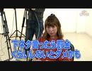 百花繚乱 第109話(4/9)