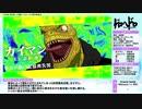 2020年冬アニメ ドロヘドロ PV