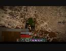 【ゆっくり実況】 さっくりTUSB  Part18【Minecraft】