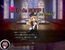 【Succubus Rhapsodia】BED de SCRP! part PAST【ゆっくり実況】
