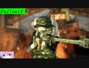 【fallout4】MOD武器で強化されたゆかりさんが新しい武器の試し撃ちをする(結月ゆかり実況)