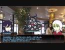 【刀剣乱舞】堀川と切国でハンバーガーショップD【CoC仮想卓】