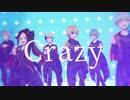 【すとぷり】GO GO CRAZY / 歌ってみた【オリジナルMV】