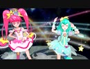 【MMD スター☆トゥインクルプリキュア】スターとミルキーで『愛Dee』