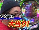 黄昏☆びんびん物語 #216【無料サンプル】