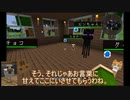 【Minecraft1.7.10】みんなで作る工魔の町その2【ゆっくり実況】