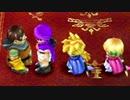 【ドラクエ5】初代・PS2・DS版を同時にプレイして嫁3人とも選ぶ part46