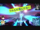【ゆっくり実況】エンジョイ勢のROBOCRAFT‐044(ネタ機)T3