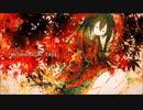 【初音ミク】melancholic fall-OffVocal【オリジナル曲】