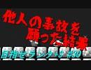 【マリオメーカー2】本性駄々洩れで目指せランク+S #30【ゲーム実況】