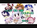 のんびりマスターC生活なボンバーガール12/29(日)対戦 3/3