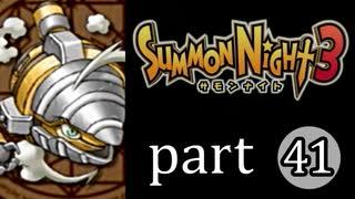 【サモンナイト3】獣王を宿し者 part41