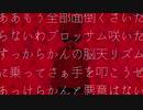 【歌ってみた】ノイローゼ【伊乃潤一】