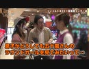 ツギハギファミリア 第39話(4/4)