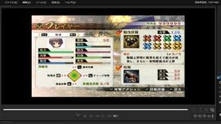 [プレイ動画] 戦国無双4の第二次上田城の戦い(西軍)をゆきでプレイ