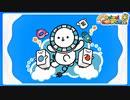 【maimai でらっくす PLUS】 はじまりのちほー2 ダイジェスト公開!【1/23(木)稼働!!】