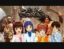 【ボードゲーム】コナン・ボードゲーム プレイ02