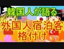 ゆっくり雑談 152回目(2020/1/16)