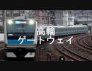 初音ミクがブレイブウイッチーズOPで京浜東北線の駅名を歌います。