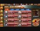 【城プロ:RE】虚空の童に好手あり -絶弐-