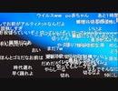 2020年1月16日七原くん 踊る赤ちゃん人間