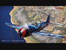 【WarThunder】 テキトー空戦記78 P-47M-1-REでRB 【ゆっくり実況】