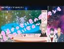【にじさんじ切り抜き】ポケモン剣盾姫プトーナメント 交換配信まとめのまとめ 【姫プポケモン】