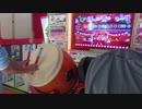 【太鼓の達人 グリーンVer.】Garakuta Doll Play(裏譜面) フルコンボ