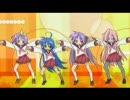 LUCKY☆STARR SKANK(もってけ!セーラーふく+Rockafella Skank)