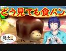 平成レトロゲームチョイス『ピクミン2』 その10