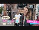 [海外ドラマ] サバヨミ大作戦!   みどころ紹介  NHK