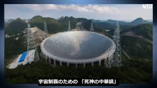 狂気じみた中国の5大建設プロジェクト